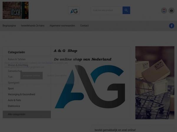 aengshop.com
