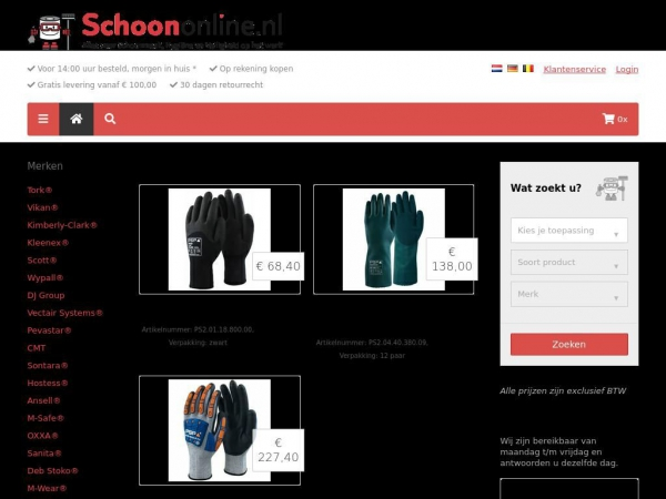 schoononline.nl